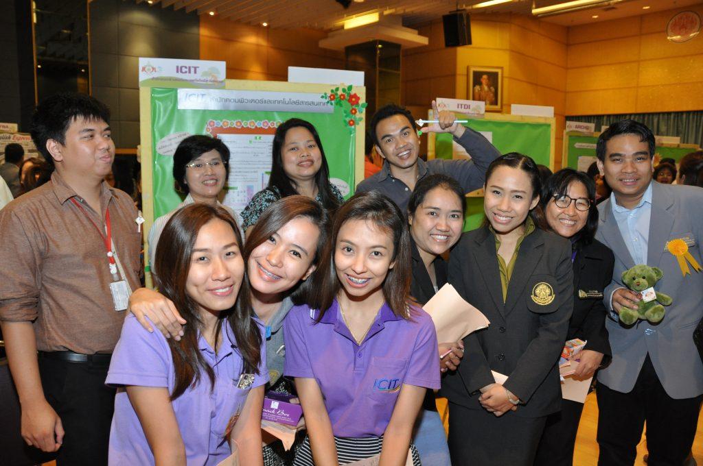 KM Sharing Day 2015 ครั้งที่ 2