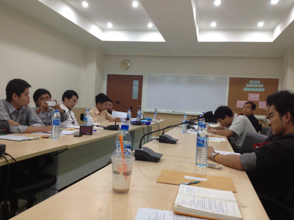 เสวนาความรู้ รอบปีกาศึกษา 2555